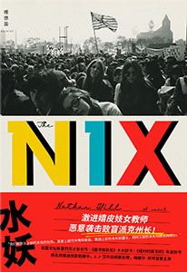 TheNix_ChineseCover